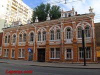 Дом художника — Саратов, улица Московская, 125