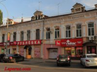 Дом Е.М. Пономарёвой — Саратов, улица Московская, 79