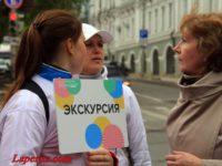 """В Саратове прошли """"Городские выходные"""""""