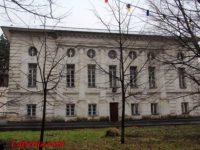 Ризница — Спасо-Преображенский монастырь в Ярославле
