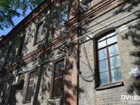 В Хабаровске отремонтируют жилой памятник архитектуры