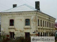 Администрация Вязьмы продаст памятник архитектуры