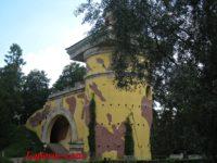 Башня-руина — Екатерининский парк, Царское село