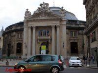 Парижская фондовая биржа (Bourse de Paris) — Париж, 28 Place de la Bourse