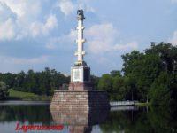 Чесменская колонна — Екатерининский парк, Царское село
