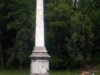 Чесменский обелиск — Дворцовый парк, Гатчина