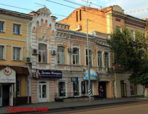 Доходный дом С.М. Копелянского — Саратов, улица Московская, 98