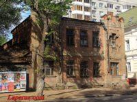 Дом Иванова — Саратов, улица Вавилова, 16