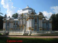 Павильон «Эрмитаж» — Екатерининский парк, Царское село