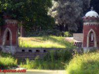 Красный каскад — Екатерининский парк, Царское село