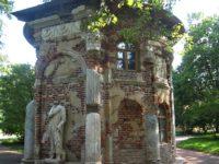 Кухня-руина — Екатерининский парк, Царское село