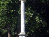 Морейская колонна — Екатерининский парк, Царское Село