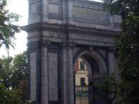Орловские ворота — Екатерининский парк, Царское село