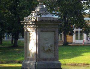 Памятник А.Д. Ланскому — Екатерининский парк, Царское село