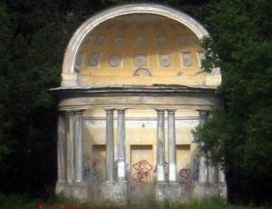 Павильон Орла — Дворцовый парк, Гатчина
