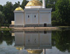 Павильон «Турецкая баня» — Екатерининский парк, Царское село