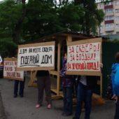 Жители Владивостока протестуют против строительства у памятника архитектуры