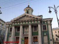 Финская церковь святой Марии — Санкт-Петербург, Большая Конюшенная улица, 8А