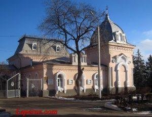 Народная библиотека (Детская школа искусств №1) — Вольск, улица Революционная, 2