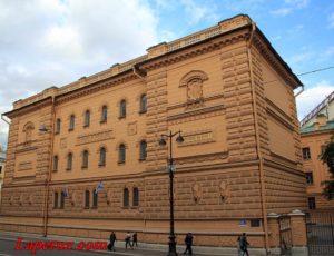 Российский государственный архив военно-морского флота — Санкт-Петербург, улица Миллионная, 36