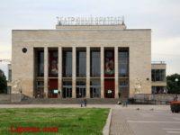 Театр юных зрителей имени А.А. Брянцева — Санкт-Петербург, Пионерская площадь, 1