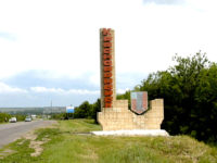 Прокуратура заставила снять кондиционер с памятника архитектуры