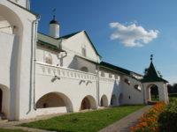 Архиерейские палаты — Суздальский кремль