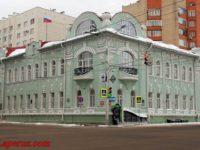 Дом Костерина и Черникова (Башкортостанская таможня) — Уфа, улица Пушкина, 86