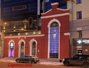 Электростанция Коншина — Уфа, улица Карла Маркса, 37