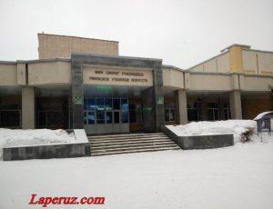 Уфимское училище искусств — Уфа, улица Пушкина, 103А