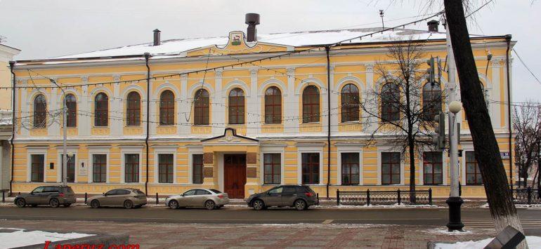 Дворянское собрание (Уфимский государственный институт искусств) — Уфа, улица Ленина, 14