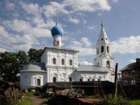 Церковь Козьмы и Дамиана (Смоленская) — Ростов, Перовский переулок, 10