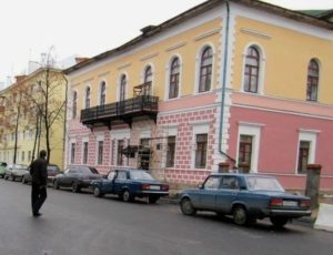 Дом Мальгиных — Ростов Великий, улица Ленинская, 37