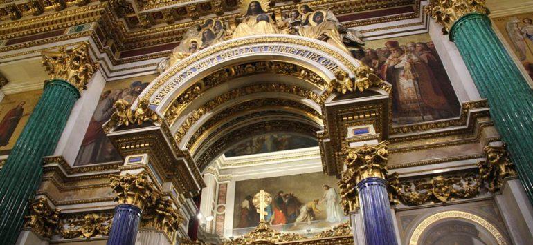 Посещение Исаакиевского собора