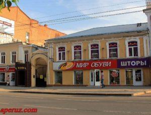 Дом П.М. Кудрявцева — Саратов, улица Московская, 87