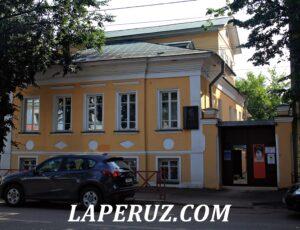 Мемориальный дом-музей Л.В. Собинова — Ярославль, улица Собинова, 25