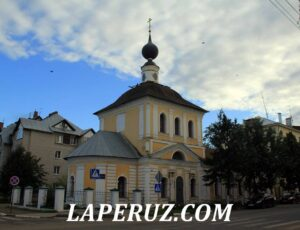 Церковь Покрова Богородицы — Ростов, Ленинская улица, 31