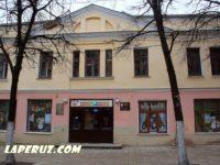 Кинотеатр «Дарьялы» (Рязанская областная детская библиотека) — Рязань, улица Почтовая, 63