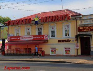 Усадьба А.Д. Егорова — Саратов, улица Московская, 97А