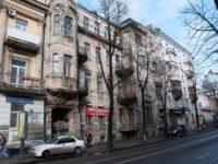 В Киеве отреставрируют «Дом со змеями и каштанами»