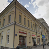 В Москве продадут графский дом