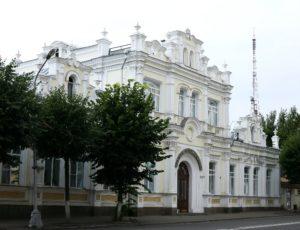 Дом Энгельгардта  (Дворец бракосочетаний) — Смоленск, улица Глинки, 4