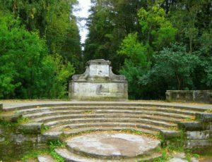 Амфитеатр — Гатчина