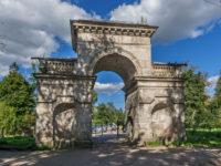 Берёзовые ворота — Гатчина