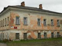 В Вязьме продали памятник архитектуры