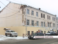 В Ярославле начался капитальный ремонт памятника архитектуры