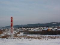 В Иркутской области открыли музей мышьяка