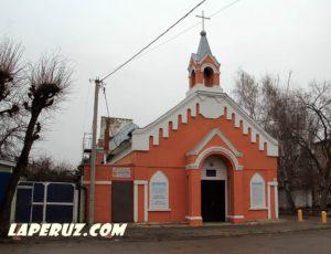 Кирха Святой Марии — Рязань, улица Салтыкова-Щедрина, 10