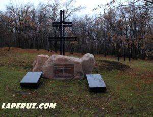 Кладбище венгерских военнопленных в Ленинском районе Саратова