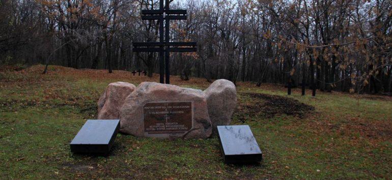 Кладбище венгерских военнопленных в Саратове